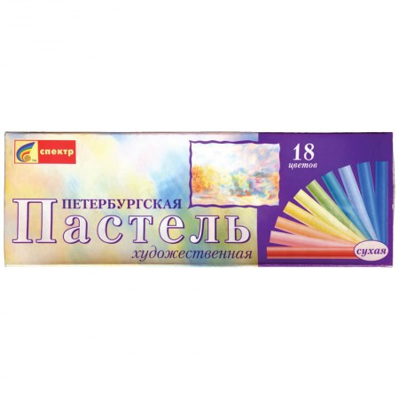 """Пастель художественная Спектр """"Петербургская"""", 18 цветов"""