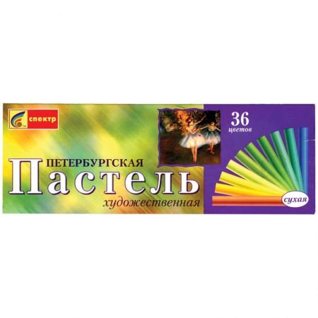 """Пастель художественная Спектр """"Петербургская"""", 36 цветов"""