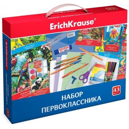 Набор для первоклассника 43 предмета ErichKrause