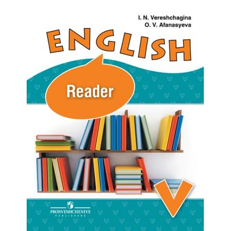 Верещагина И. Н., Афанасьева О. В. Английский язык. Книга для чтения. V класс