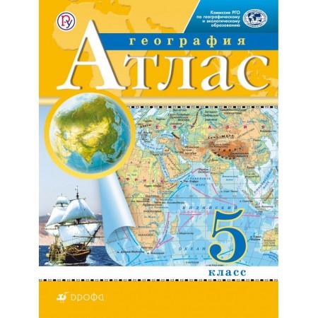 География. 5 класс. Атлас. Традиционный комплект РГО