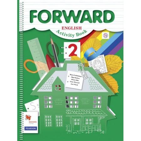 Вербицкая М.В. Английский язык Forward.2 класс. Рабочая тетрадь