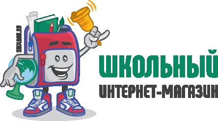 """Интернет магазин """"Школьный"""""""